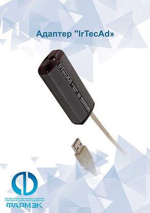"Poza cu Adapter tehnologic ""IrTecAd"""
