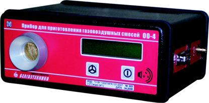 Poza cu Прибор для приготовления газовоздушных смесей ОО-4