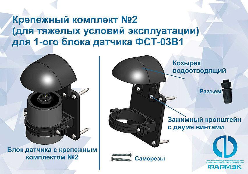 Poza cu BLOCURI SENSORI ФСТ-03В1 Э (ELECTROCHIMICE)