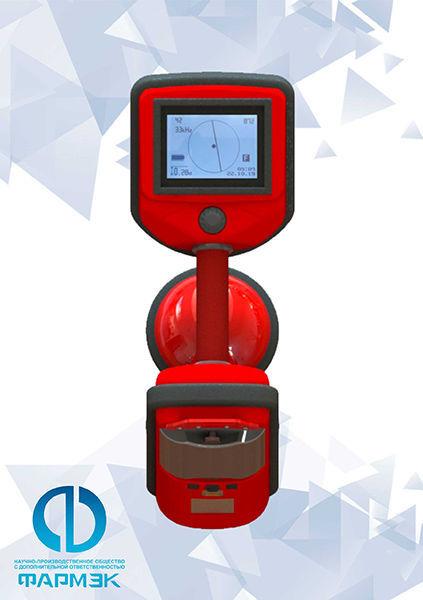 Poza cu Detector de traseu universal «ПРОГРЕСС» К-3