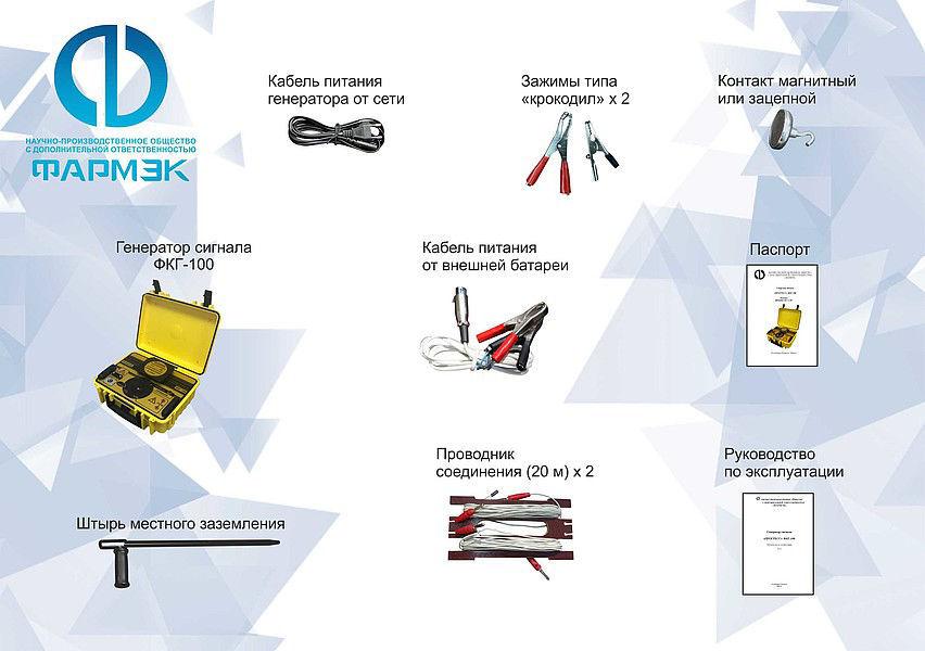 Poza cu Generator de semnal ПРОГРЕСС ФКГ-100