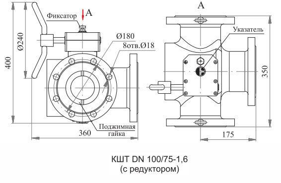 Poza cu Краны шаровые трехходовые КШТ-50, -100
