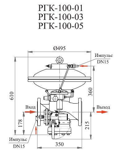 Poza cu Регулятор газа комбинированный РГК-100