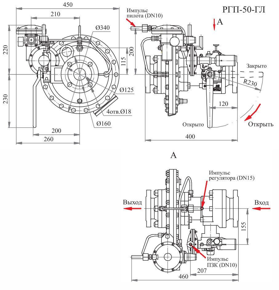 Poza cu Регулятор давления газа прямоточный РГП-50