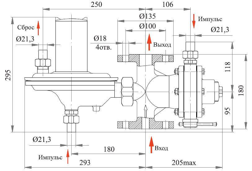Poza cu Регулятор давления комбинированный РДК-32