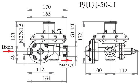 Poza cu Регулятор давления газа домовой РДГД-50