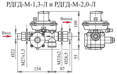 Poza cu Регулятор давления газа домовой РДГД-М