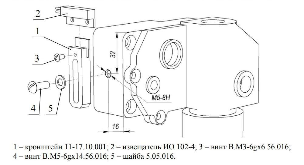 Poza cu Монтажный комплект датчика ПЗК МКД-1